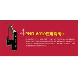 日成精密仪器 压电滑阀工作原理-压电滑阀图片