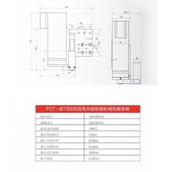 压电阀、喷射压电阀、日成精密仪器(优质商家)图片