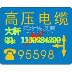燃气标志桩行业遥遥领先M燃气标志砖标志块/地贴/燃气标志砖图片