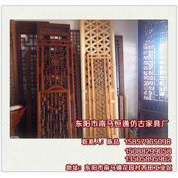 中式屏风,广东屏风,恒通仿古【厂家直销】图片