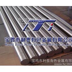锆箔Zr702、锆带、板Zr702、Zr705、704锆棒、锆板、丝、锆靶、锆合金棒图片