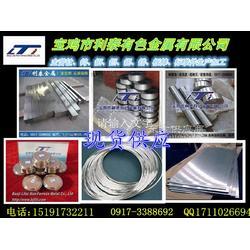锆棒Zr702,Zr705、锆靶、锆箔、锆板现货供应各种规图片