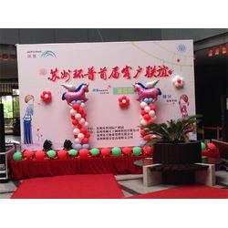 张家港年会活动策划公司|年会活动策划|苏州牧北文化传媒图片