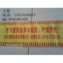 自来水管道PE警示带厂家-哪里供应自来水管道PE地埋警示带厂家图片