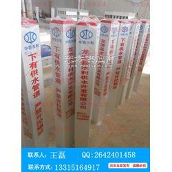 玻璃钢标志桩/厂家/多少钱/标志桩哪家好图片