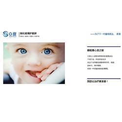 0度护眼屏厂家直销,郑州路诺威(在线咨询),0度护眼屏图片