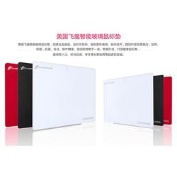 智能鼠标垫厂家直销_智能鼠标垫_郑州路诺威(查看)图片