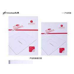 智能鼠标垫 郑州路诺威 智能鼠标垫图片