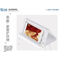 钢化膜 哈尔滨钢化膜 郑州路诺威(查看)图片