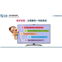 手机护眼屏、郑州路诺威、手机护眼屏哪个牌子的好图片