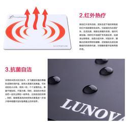 智能鼠标垫、智能鼠标垫多少钱、郑州路诺威(优质商家)图片