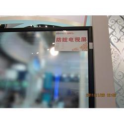 防眩光AG玻璃厂家、防眩光AG玻璃、郑州路诺威图片