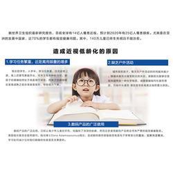 昆明护眼膜_郑州路诺威_护眼膜多少钱一张图片