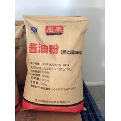 高盐稀态酱油粉,高盐稀态酱油粉作用,居康食品(优质商家)图片