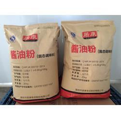 酱油粉生产厂家_居康食品酱油粉(在线咨询)_酱油粉图片