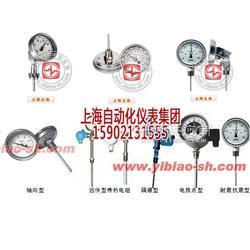 WSS-406 轴向型双金属温度计生产厂家-上仪三厂图片
