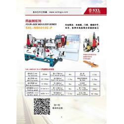 上下刨鋸機哪家好-上下刨鋸機-生興力機械品質贏口碑價格