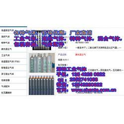 大鹏新区液体杜瓦罐,深特工业,液体杜瓦罐官网图片