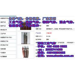东莞市气体容器、深特工业、气体容器销售图片