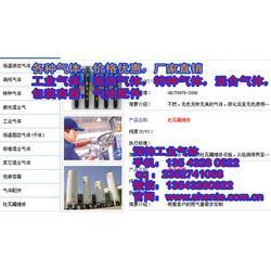 工业气体乙烯、深特工业(在线咨询)、高埗工业气体图片