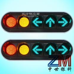 信号灯 满盘303 302 箭头 倒计时 人行灯 车行灯 红绿灯图片