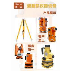 水准仪水平仪,盛鑫凯仪器设备(在线咨询),阳泉水准仪图片