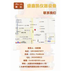 投线仪|盛鑫凯仪器设备(在线咨询)|太原水准仪图片