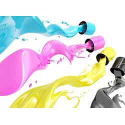 保昌涂料有限公司、丙烯酸油漆哪个牌子的好、丙烯酸油漆图片