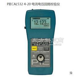 PIECAL 532 4-20 电流电压回路校验仪图片