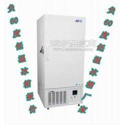 天寒零下60度低温立式冰箱三文鱼低温冷藏箱图片