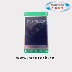 3.5寸宽温液晶屏3.5寸液晶模块3.5寸液晶显示屏3.5寸OLED图片