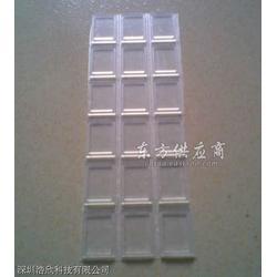 塑胶镜面板 显示视窗镜片 装饰镜片厂家图片