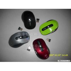 批发多款厂家 真正2.4g无线鼠标 最成熟稳定方案图片