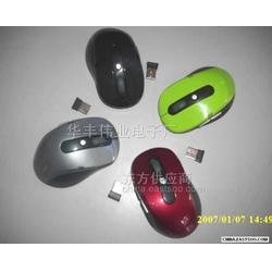 批发多款 真正2.4g技术无线鼠标 厂家成熟稳定方案图片