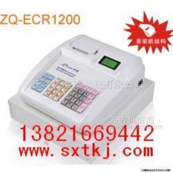 收款機pos機ecr1200型圖片