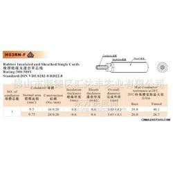欧规橡胶线 h03rn-f 1×0.75mm2图片