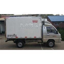 高空作业车冷藏车报价、冷藏车厂家 沃格尔、福田冷藏图片