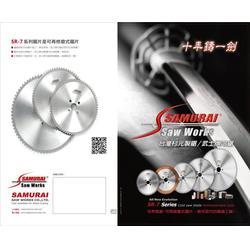 高精度圆锯机-圆锯机-广东协众,品牌直销(查看)图片