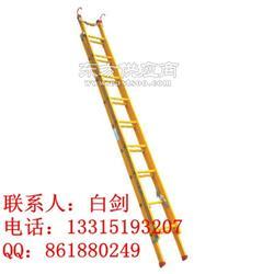 绝缘伸缩梯厂家报价绝缘折叠梯子的玻璃钢梯子图片
