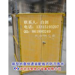 防汛围井生产厂家报价厂家直销不锈钢围井围井的作用图片