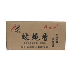 浙江蚊蝇香价、蚊蝇香、齐鲁化工蚊蝇香(查看)图片