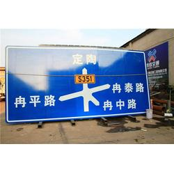 拓欣交通、东莞标志牌、公路标志牌图片