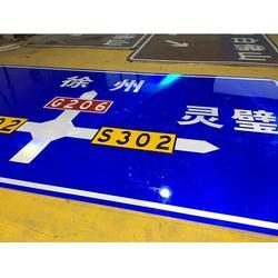 拓欣交通(多图)交通标志牌公司-青岛交通标志牌图片