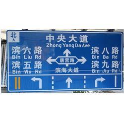 松原标志牌,拓欣交通,国道标志牌图片