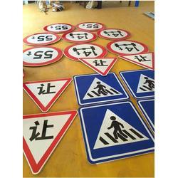 交通标志牌,拓欣交通(在线咨询),襄樊交通标志牌图片