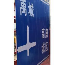 拓欣交通,辽宁交通标志牌,辽宁交通标志牌工程图片
