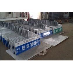 广元标志牌,济南拓欣,标志牌生产厂家图片