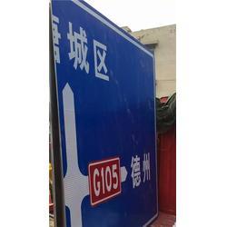 交通标志牌厂家,吕梁标志牌厂家,拓欣交通(查看)图片