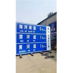 拓欣交通(多图)|pvc安全标志牌|乐山标志牌图片