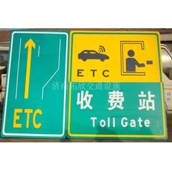 青岛交通标志牌_拓欣交通(在线咨询)_道路交通标志牌生产厂家图片